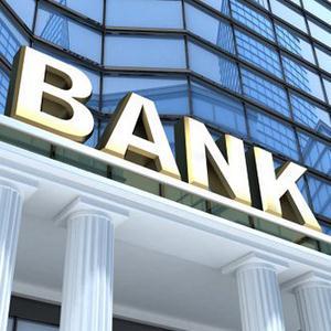 Банки Высокогорного