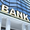 Банки в Высокогорном